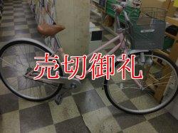 画像1: 〔中古自転車〕マルキン シティサイクル 27インチ シングル リモートレバーライト BAA自転車安全基準適合 ピンク