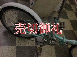 画像3: 〔中古自転車〕折りたたみ自転車 20インチ 外装6段変速 前カゴ付 LEDダイナモライト ライトグリーン