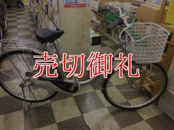 画像1: 〔中古自転車〕ナショナル 26インチ 内装3段変速 LEDダイナモライト シルバー