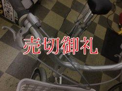 画像5: 〔中古自転車〕ナショナル 26インチ 内装3段変速 LEDダイナモライト シルバー