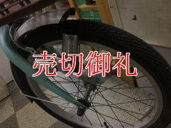 画像2: 〔中古自転車〕折りたたみ自転車 20インチ 外装6段変速 前カゴ付 LEDダイナモライト ライトグリーン