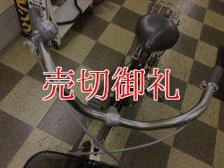 画像5: 〔中古自転車〕シティサイクル ママチャリ 20インチ シングル ローラーブレーキ ブラウン