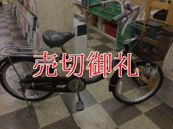 画像1: 〔中古自転車〕シティサイクル ママチャリ 20インチ シングル ローラーブレーキ ブラウン