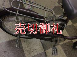 画像3: 〔中古自転車〕シティサイクル ママチャリ 20インチ シングル ローラーブレーキ ブラウン