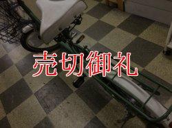 画像4: 〔中古自転車〕ブリヂストン JOSIS Wgn ジョシスワゴン ミニベロ 小径車 20×18インチ 内装3段変速 LEDオートライト ローラーブレーキ BAA自転車安全基準適合 グリーン