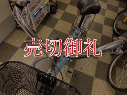 画像5: 〔中古自転車〕シティサイクル ママチャリ 26インチ シングル ライトブルー