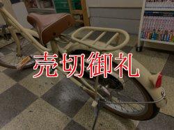 画像4: 〔中古自転車〕ブリヂストン HACCHI ハッチ キッズサイクル 子供用自転車 18インチ シングル BAA自転車安全基準適合 アイボリー