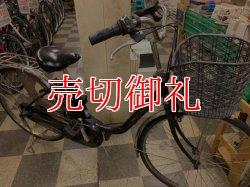 画像1: 〔中古自転車〕パナソニック viviDX 電動アシスト自転車 リチウムイオンバッテリー 26ンチ 内装3段変速 BAA自転車安全基準適合 ブラック