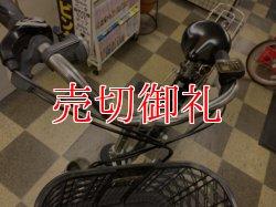 画像5: 〔中古自転車〕パナソニック viviDX 電動アシスト自転車 リチウムイオンバッテリー 26ンチ 内装3段変速 BAA自転車安全基準適合 ブラック