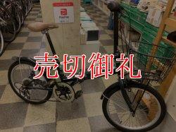 画像1: 〔中古自転車〕Jeep ジープ 折りたたみ自転車 20インチ 外装6段変速 BAA自転車安全基準適合 モスグリーン