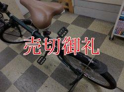 画像4: 〔中古自転車〕Jeep ジープ 折りたたみ自転車 20インチ 外装6段変速 BAA自転車安全基準適合 モスグリーン