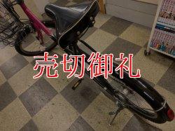 画像4: 〔中古自転車〕ブリヂストン VEGAS ベガス ミニベロ 小径車 20インチ 内装3段変速 リモートレバーLEDライト ブラック×ピンク
