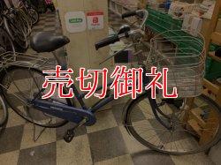 画像1: 〔中古自転車〕ブリヂストン シティサイクル 26インチ シングル ロッドブレーキ ブルー