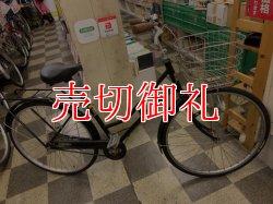 画像1: 〔中古自転車〕シティサイクル 27インチ シングル BAA自転車安全基準適合 ブラック