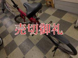 画像4: 〔中古自転車〕トリーノ・ランボルギーニ 折りたたみ自転車 20インチ 外装6段変速 レッド