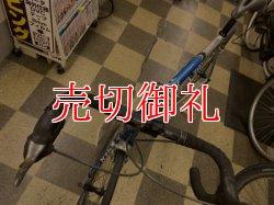 画像5: 〔中古自転車〕TREK トレック DiscoveryChannl ロードバイク 2×10段変速 アルミフレーム ブルー×シルバー