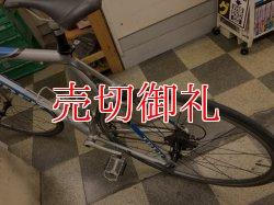 画像4: 〔中古自転車〕TREK トレック DiscoveryChannl ロードバイク 2×10段変速 アルミフレーム ブルー×シルバー