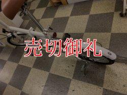 画像4: 〔中古自転車〕折りたたみ自転車 16インチ 外装6段変速 ホワイト