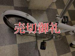 画像3: 〔中古自転車〕折りたたみ自転車 16インチ 外装6段変速 ホワイト