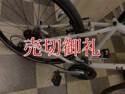 画像3: 〔中古自転車〕MARIN マリーン クロスバイク 26×1.50 3×8段変速 Vブレーキ ホワイト