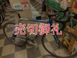 画像1: 〔中古自転車〕TREK トレック DiscoveryChannl ロードバイク 2×10段変速 アルミフレーム ブルー×シルバー