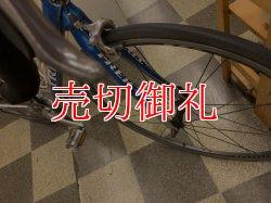 画像2: 〔中古自転車〕TREK トレック DiscoveryChannl ロードバイク 2×10段変速 アルミフレーム ブルー×シルバー