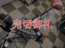 画像5: 〔中古自転車〕折りたたみ自転車 16インチ 外装6段変速 ホワイト