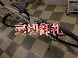 画像4: 〔中古自転車〕MARIN マリーン クロスバイク 26×1.50 3×8段変速 Vブレーキ ホワイト