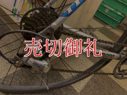 画像3: 〔中古自転車〕TREK トレック DiscoveryChannl ロードバイク 2×10段変速 アルミフレーム ブルー×シルバー