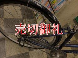 画像3: 〔中古自転車〕ブリヂストン ViLLetta ビレッタ シティサイクル 27インチ 外装6段変速 LEDオートライト アルミフレーム BAA自転車安全基準適合 ダークブルー