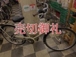 画像1: 〔中古自転車〕マルキン シティサイクル 26インチ 外装6段変速 オートライト BAA自転車安全基準適合 ベージュ×ブラウン