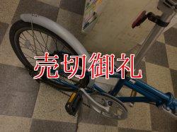 画像3: 〔中古自転車〕折りたたみ自転車 20インチ 外装7段変速 軽量約11kg 青系