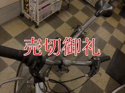 画像5: 〔中古自転車〕良品計画(無印良品) マウンテンバイク風 26インチ 3×6変速 軽量アルミフレーム Vブレーキ シルバー