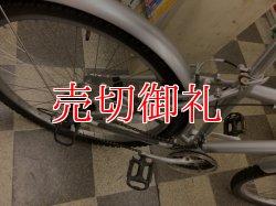 画像3: 〔中古自転車〕良品計画(無印良品) マウンテンバイク風 26インチ 3×6変速 軽量アルミフレーム Vブレーキ シルバー