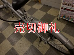 画像4: 〔中古自転車〕良品計画(無印良品) マウンテンバイク風 26インチ 3×6変速 軽量アルミフレーム Vブレーキ シルバー