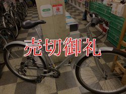 画像1: 〔中古自転車〕良品計画(無印良品) マウンテンバイク風 26インチ 3×6変速 軽量アルミフレーム Vブレーキ シルバー