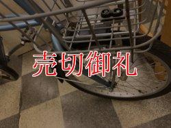 画像2: 〔中古自転車〕ミニベロ 小径車 20インチ 6段変速 ライトブルー