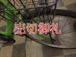 画像2: 〔中古自転車〕シティサイクル 27インチ 外装6段変速 LEDオートライト ライトグリーン