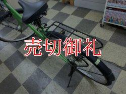 画像4: 〔中古自転車〕シティサイクル 27インチ 外装6段変速 LEDオートライト ライトグリーン