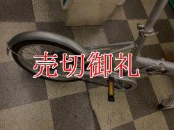 画像3: 〔中古自転車〕良品計画(無印良品) 折りたたみ自転車 18インチ シングル 軽量アルミフレーム シルバー