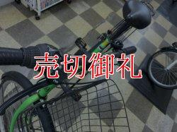 画像5: 〔中古自転車〕シティサイクル 27インチ 外装6段変速 LEDオートライト ライトグリーン