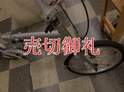 画像2: 〔中古自転車〕良品計画(無印良品) 折りたたみ自転車 18インチ シングル 軽量アルミフレーム シルバー