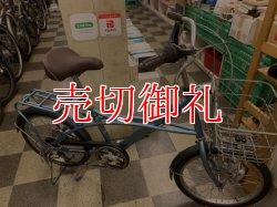 画像1: 〔中古自転車〕ミニベロ 小径車 20インチ 6段変速 ライトブルー
