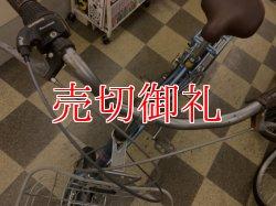 画像5: 〔中古自転車〕ミニベロ 小径車 20インチ 6段変速 ライトブルー