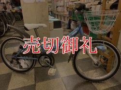 画像1: 〔中古自転車〕ジュニアサイクル 子供用自転車 20インチ 外装6段変速 LEDオートライト ライトブルー