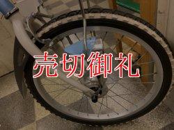 画像2: 〔中古自転車〕ジュニアサイクル 子供用自転車 20インチ 外装6段変速 LEDオートライト ライトブルー