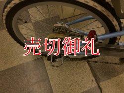 画像3: 〔中古自転車〕ジュニアサイクル 子供用自転車 20インチ 外装6段変速 LEDオートライト ライトブルー