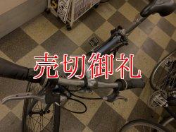 画像5: 〔中古自転車〕GIANT ESCAPE R3 ジャイアント エスケープ  クロスバイク 700×28C 3×8段変速 アルミフレーム タイヤ交換時期 青系