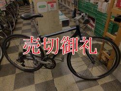 画像1: 〔中古自転車〕GIANT ESCAPE R3 ジャイアント エスケープ  クロスバイク 700×28C 3×8段変速 アルミフレーム タイヤ交換時期 青系