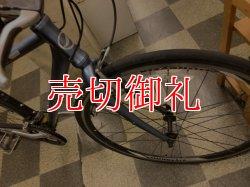 画像2: 〔中古自転車〕GIANT ESCAPE R3 ジャイアント エスケープ  クロスバイク 700×28C 3×8段変速 アルミフレーム タイヤ交換時期 青系